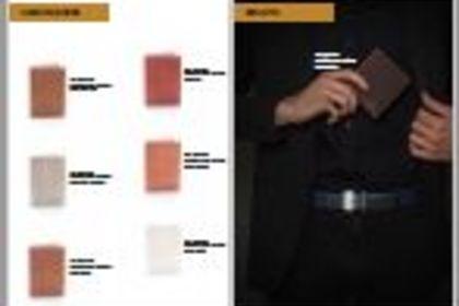 Page d'accueil d'un e-catalogue