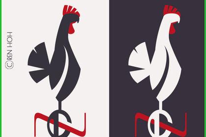 Logo ChickN, style lounging