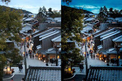 Nuit à Kyoto