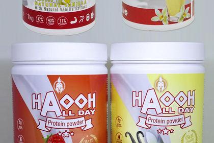 Packaging pour la marque HAOOH