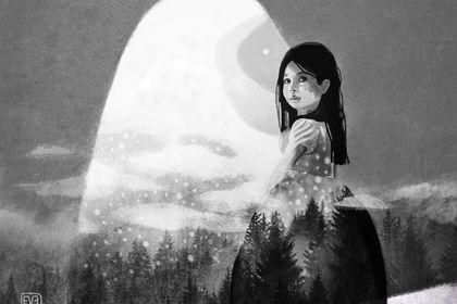 La jeune fille et la forêt