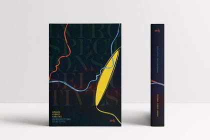 """Couverture du livre """"Introspection Sélective"""""""