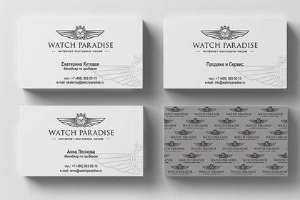 """Cartes de visite """"WATCH PARADISE"""""""