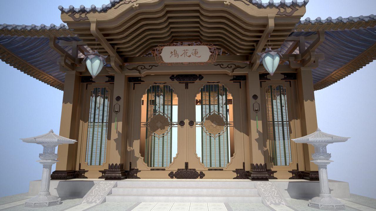"Porte du Lotus Pier - ""The Untamed"""