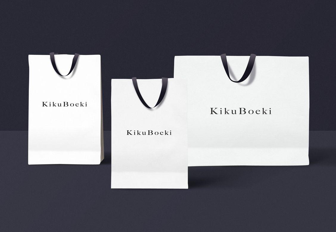 Packaging pour Kiku Boeki
