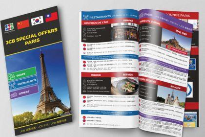 Brochure JCB