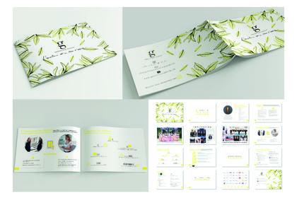 Brochure présentation service