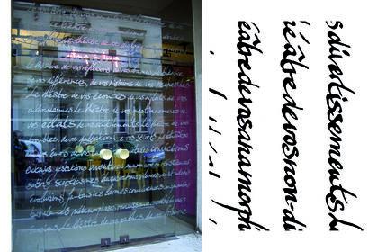 Calligraphies, adhésifs portes théâtre #209597