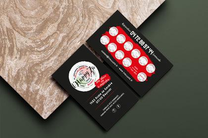 Carte de visite et fidélité Restaurant pizzeria
