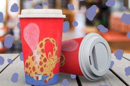 Gobelet café girafe