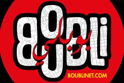 Boubli / Creative Media