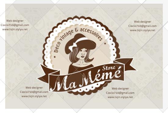Logo boutique vintage - Ma Mémé