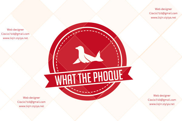 Logo-What-the-phoque
