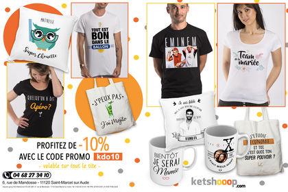 Flyer site e-commerce