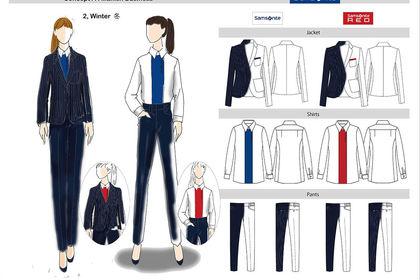Concept l'uniforme de vendeuse Samsonite Chine