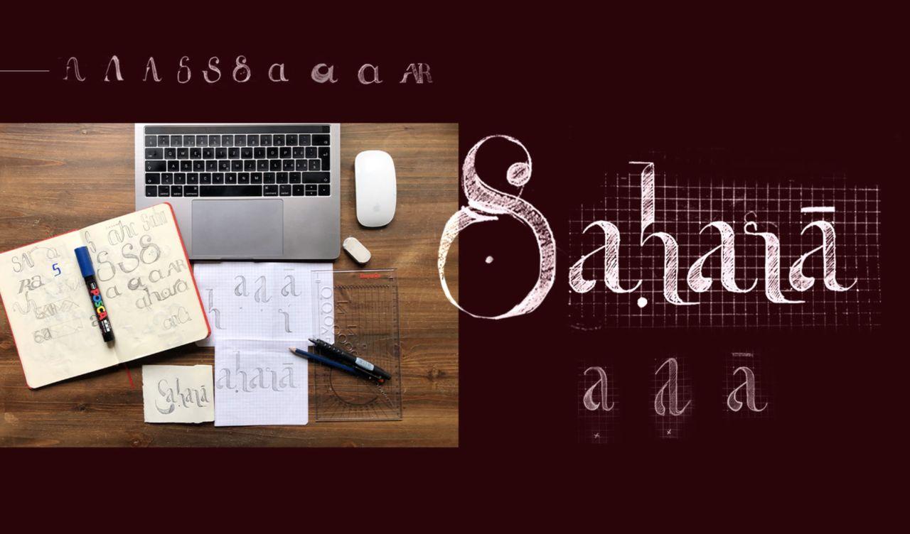 Typographie | Baya Yoga