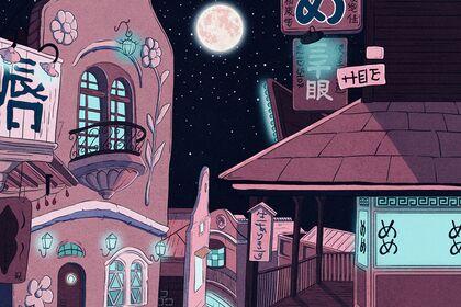Chihiro by Night