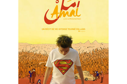 Affiche Amal