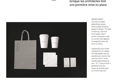 PAPER ST. COFFEE COMPANY 艺术指导 品牌推广 图形设计