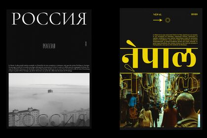 Design de posters