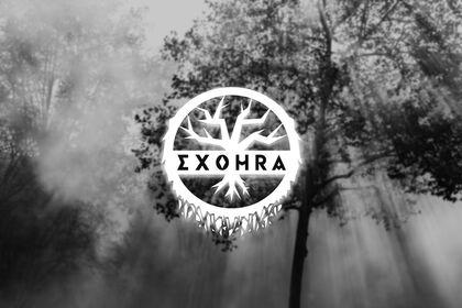 Logo Exohra