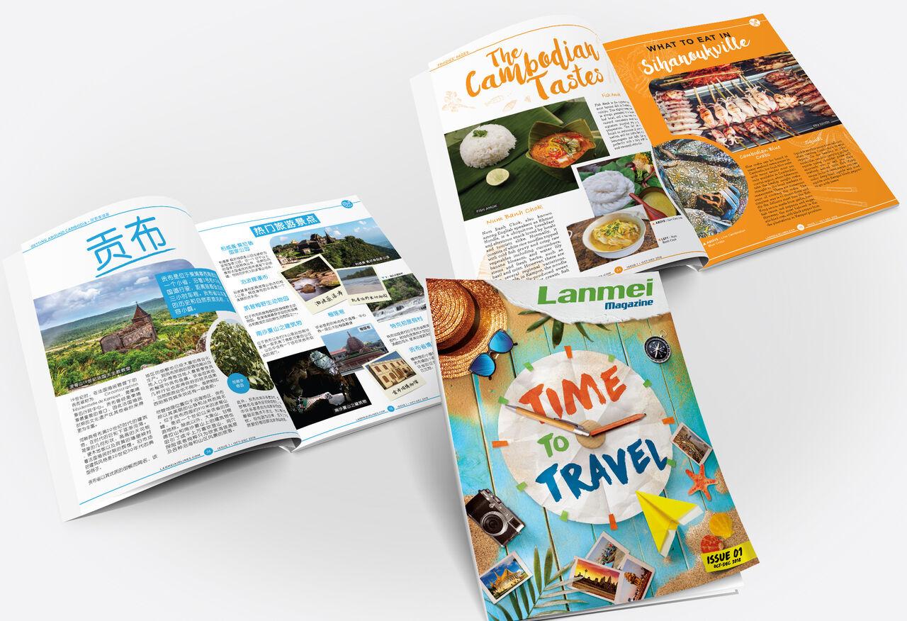 Inflight magazine - Lanmei Airlines