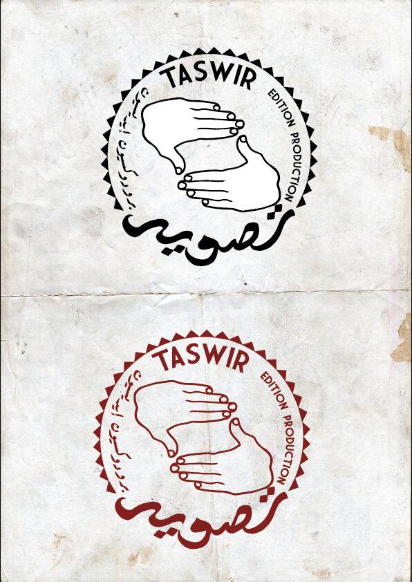 Logo d'une boîte d'édition et Production