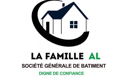 """Logo """"La famille AL"""""""