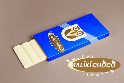 Réalisation d'un packaging / Maliki Chocolat.