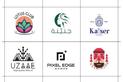 Collection Logo (1)