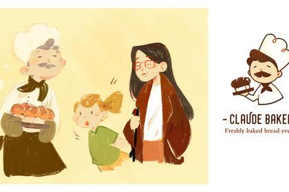 Claude Bakery