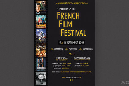 Affiche French Film Festival