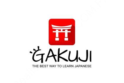 Gakuji