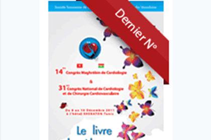 Revue tunisienne de cardiologie