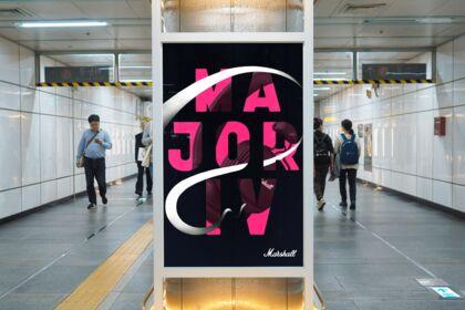 Affiche publicitaire - Marshall