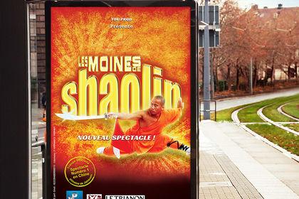 Affiche 2 tournée Moines de Shaolin